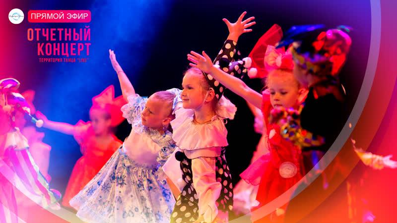 Буратино Ритмика и детская хореография 4 5 лет