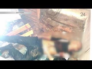 Тело жителя Бугульмы две недели пролежало в загоне для скота