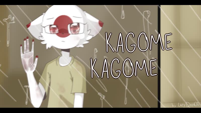 KAGOME KAGOME