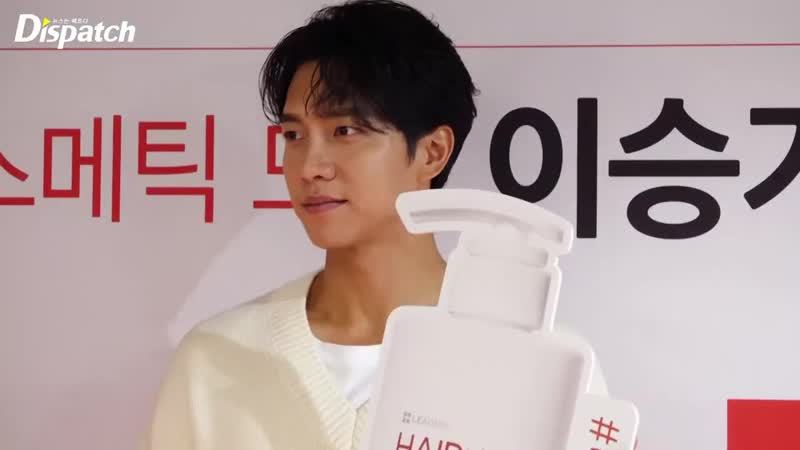 19.09.26 Lee Seung Gi Leaders Fan Signing Press Videos (1)