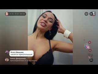 Яна Кошкина (2018) HD 1080