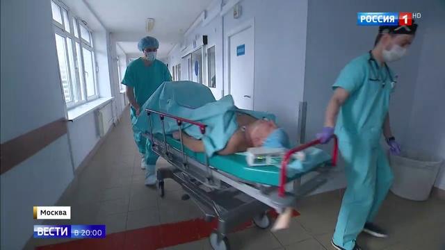 Вести в 20 00 В Москве стартовал уникальный обучающий курс для хирургов