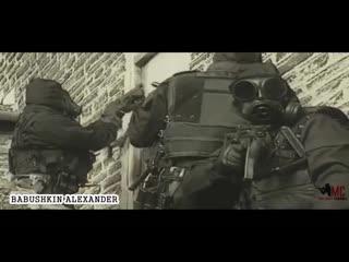 Special Air Service  British SAS