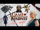 Игра престолов 9 сезон Трейлер 2 СКОРО на канале СемьяКомиссаровых ПОДПТИШИСЬ - Game of Thrones