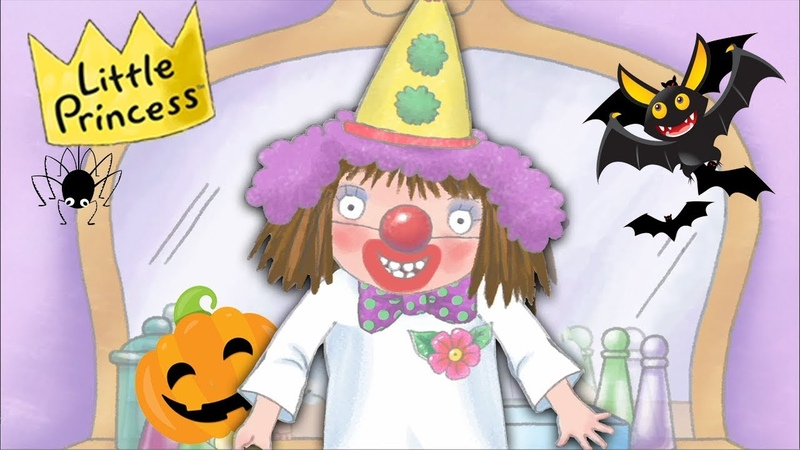 Little Princess - Halloween Special | FULL EPISODE