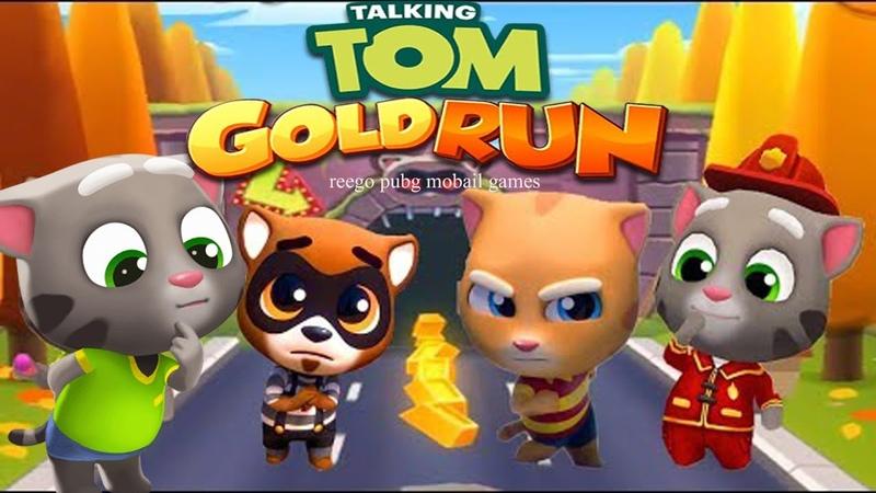 Talking Tom Gold Run Android Gameplay Talking Tom Gold Run Talking Tom Gold Run Big Update