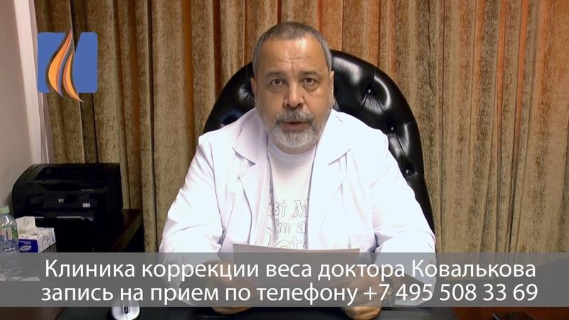 Диетолог Ковалькова о питании при гипотиреозе