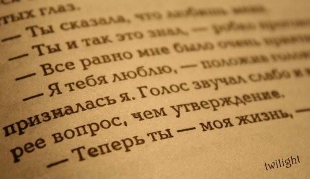 Строки из книг в картинках