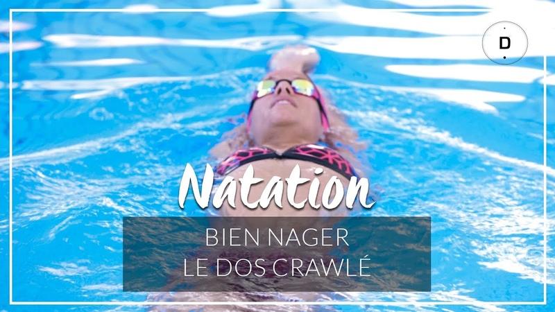 Bien nager le dos crawlé