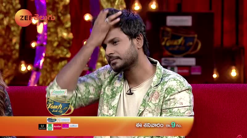 KTUC 4 ¦ Hansika Motwani and Sundeep Kishan ¦ Pradeep Machiraju ¦ This Saturday at 9 PM ¦ Zee Telugu