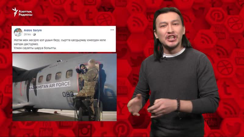 Сирияға кеткендерді елге қайтару қаншалықты дұрыс