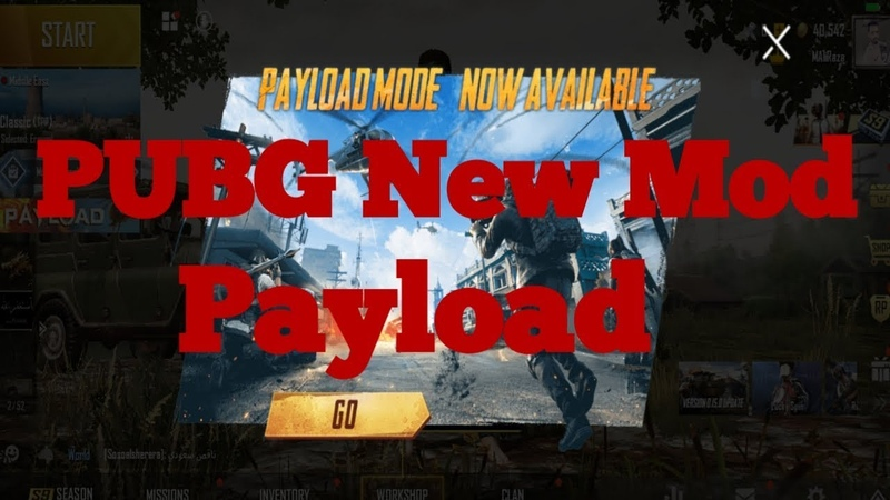 PUBG Mobile New Mod Payload Full Review | BRDM 2 | Helicopter | RPG 7 | M3E1-A | M79 Grenade