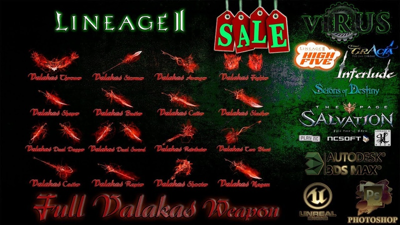 Full Set of Valakas Weapons LINEAGE II FAFURION Any Chronicles ◄√i®uS►