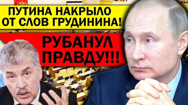 ОТСТАВКА ПУТИНА И ЕГО СВОРЫ! ВОТ ЧТО СПАСЁТ РУССКИЙ НАРОД ОТ ГЕНОЦИДА!