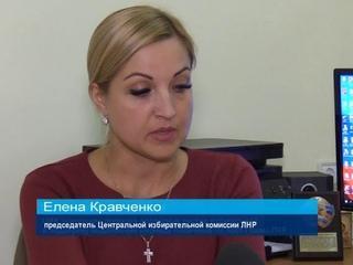 ЦИК завершила проверку подписных листов в поддержку выдвижения Л. Пасечника на пост Главы ЛНР.