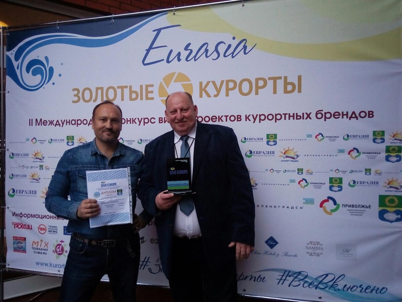 Фильм вологодского режиссера стал лучшим на международном конкурсе