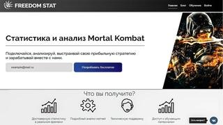 Обзор сервиса 2019 как новичку заработать деньги на Mortal Kombat в бк 1xbet(мелбет)