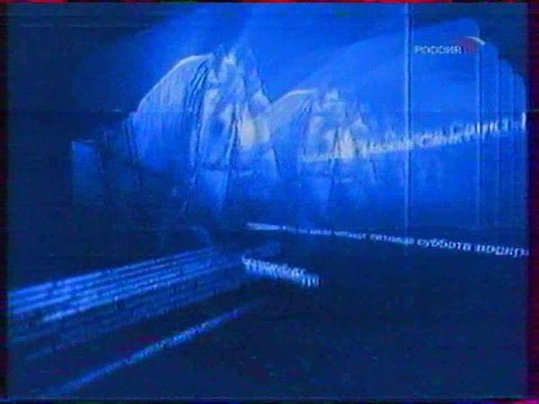 Начало программы Вести недели Россия сентябрь 2007 HD 50 FPS