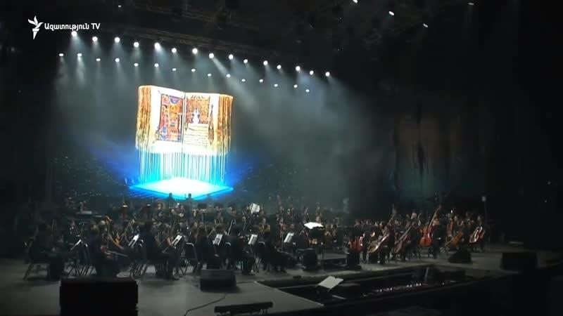 Նվագախումբը հանպատրաստից կատարեց արհեստական բանականության կողմից ստեղծվող երաժշտություն