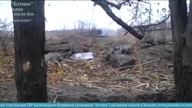 Народный_фронт_ГБР_Бэтмен,_стрим