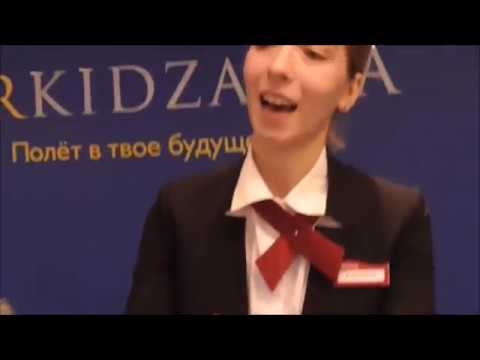 Кидзания Moscow ! P. 1