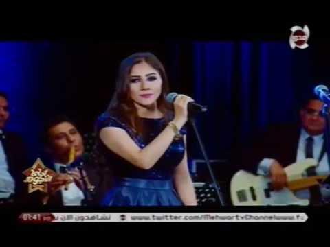 ياسمينا- سيرة الحب كاملة | Yasmina - Seret El Hob