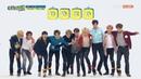 [Weekly Idol EP.410] 뭘 해도 귀여운 엔도시들의 지구 뿌셔 초성 퀴즈♥