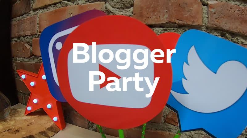 Teplo H-Bday. Blogger Party