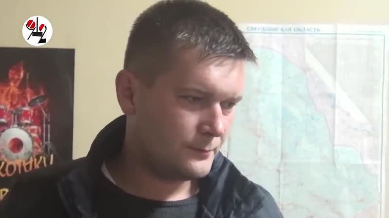 ТАУ - Пара торговцев наркобошками прилипла на К.З. Real video