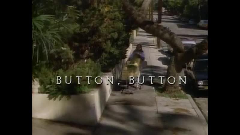 кнопка кнопка Сумеречная зона сериал 1985 1989 1сезон 20 серия Б 1