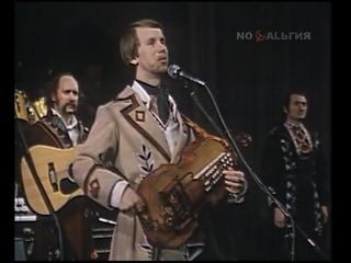 Двадцать минут с Песнярами (1980)