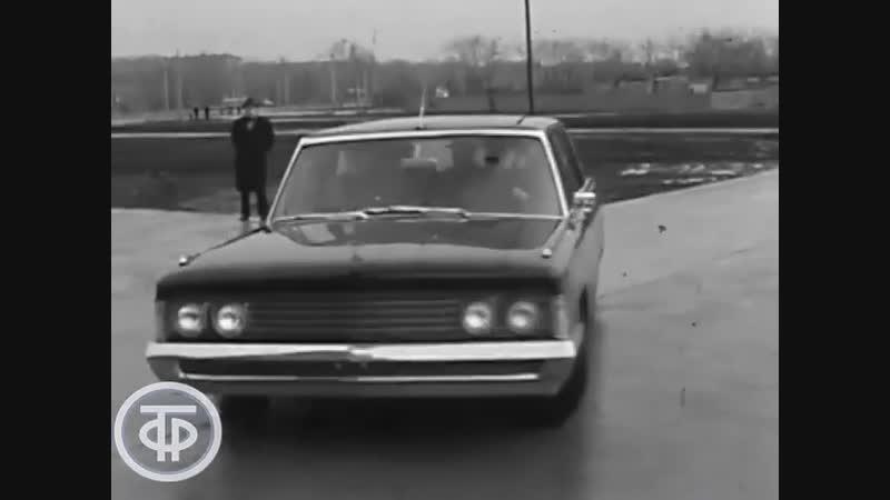 Руководители партии и правительства на новом телецентре. Новости. Эфир 17.11.1967