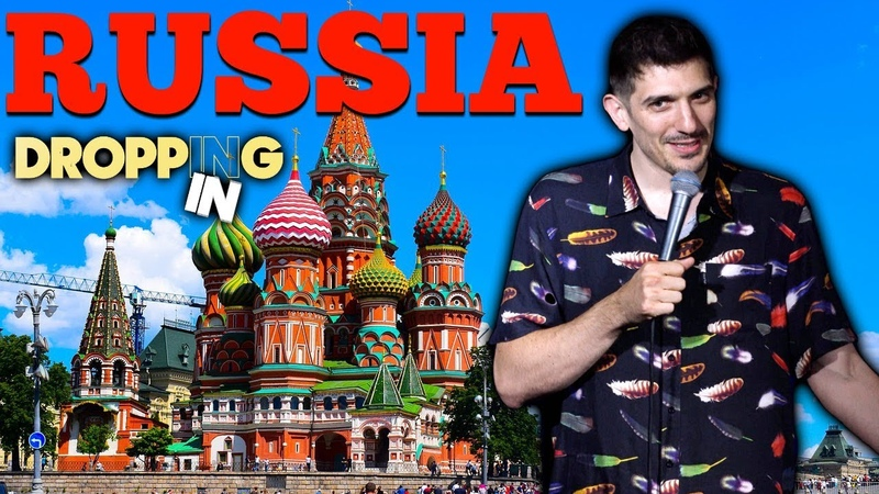 Doing Putin Jokes In Russia Getting Our Tour Guide Fired Drunk Parkour In Moscow Dropping In 44