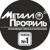 Завод Металлопрофиль — кровельные материалы