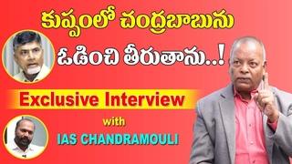 IAS Exclusive Full Interview   YSRCP Leader   with Amit Battu   Myra Media