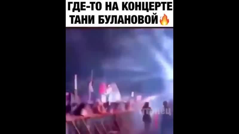VIDEO 2019 11 09 20 18