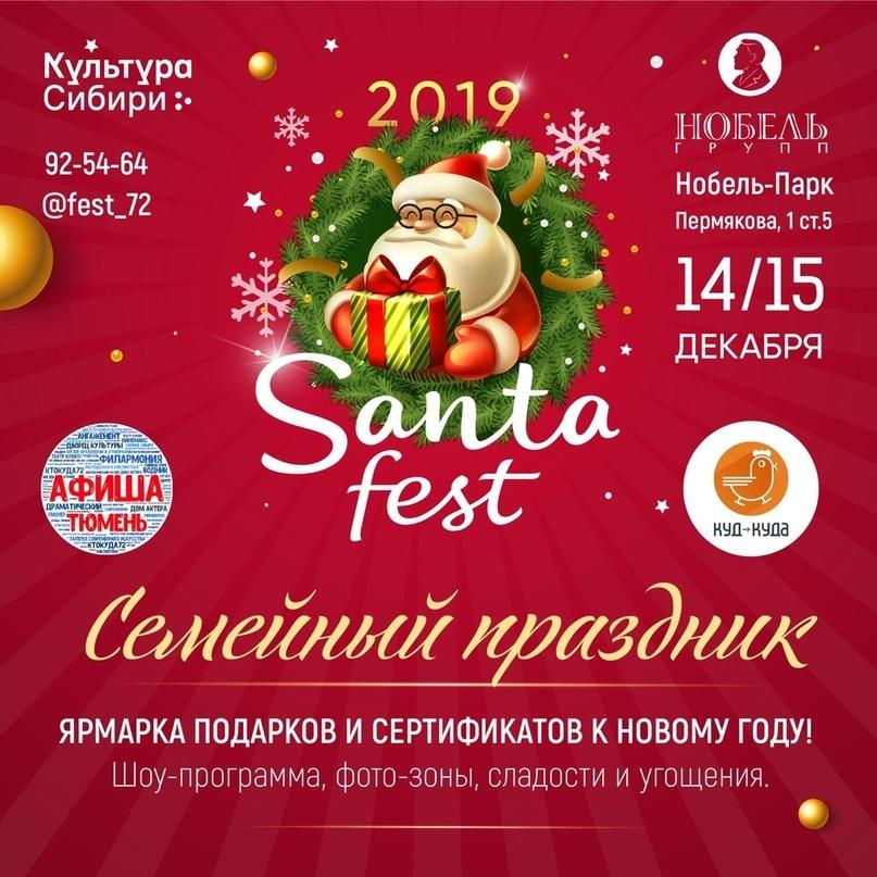 Топ мероприятий на 13 — 15 декабря, изображение №35