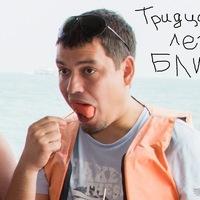 ПавелБутко