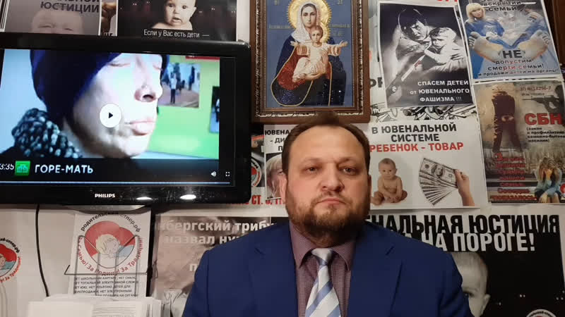 КАК В РОССИИ ИЗЬЯЛИ ХРИСТА мамасветамыстобой юлагдолой ююдолой РАЗБОР ЛЖИ СМИ