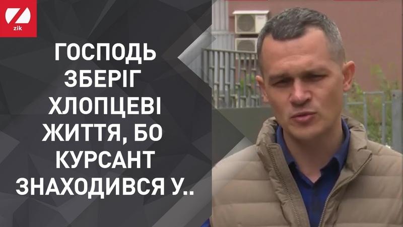 Курсант вижив тому що його прикрило частиною літака від потужного вибуху голова Харківської ОДА
