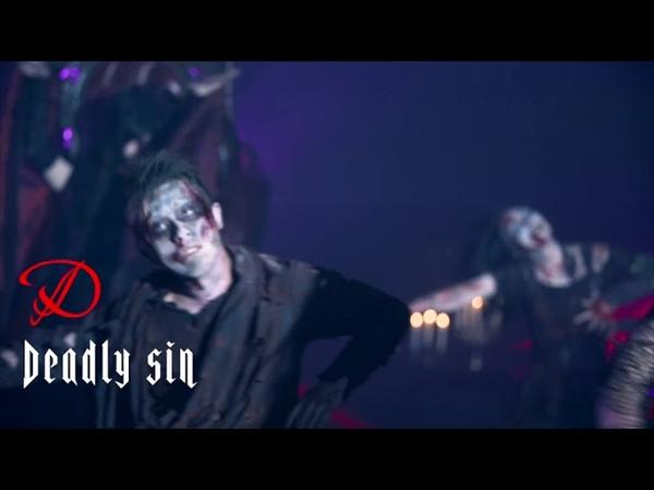 D「Deadly sin」 MV Full公開!!