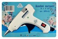 Клеевой пистолет Рукоделие KPS-001, 15W, 220V 350 руб.  Клеевой пистолет — электромеханическое устройство для расплавления и дозированной подачи расплавленного клея. Клеевой пистолет ― вещь универсальная, и может использоваться как в рукоделии, так и в быту. Предназначен для склеивания керамики, пластика, бумаги, картона, дерева, металла. Оснащен корпусом из термостойкой пластмассы, алюминиевым носиком (соплом) и металлической подставкой. Нагрев до рабочей температуры происходит в течении 3-5мин. Потребляемая мощность: 15W Напряжение сети: 220V Длина шнура питания: 1,5м Допустимый диаметр клеевых стержней: 6,8-7,2мм