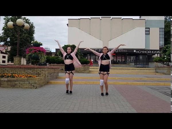BLACKPINK AS IF IT`S YOUR LAST K pop in public challenge Grodno