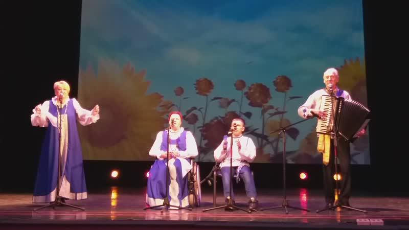 Колектив Надежда на Гала-концерте областного фестиваля художественного творчества инвалидов Вместе мы сможем больше