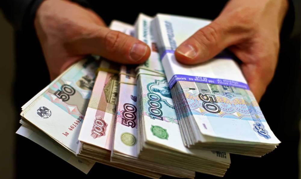 Ипотечный кредит на покупку дачи