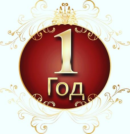 Поздравление салону красоты с годовщиной 10 лет