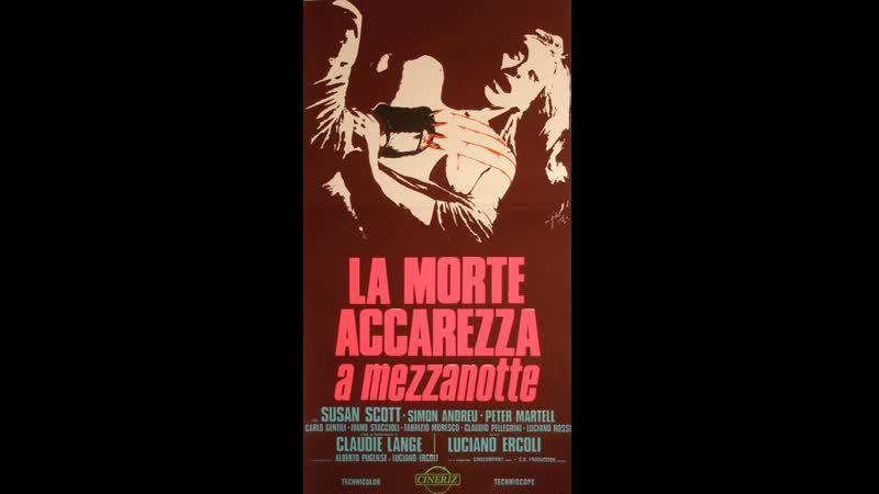 La Muerte acaricia a Media noche La morte accarezza a mezzanotte 1972 Esp Cast