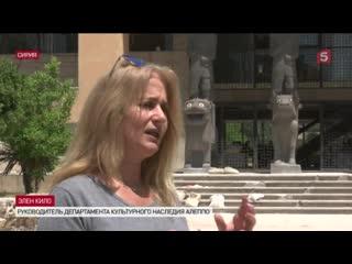 Музей истории Алеппо