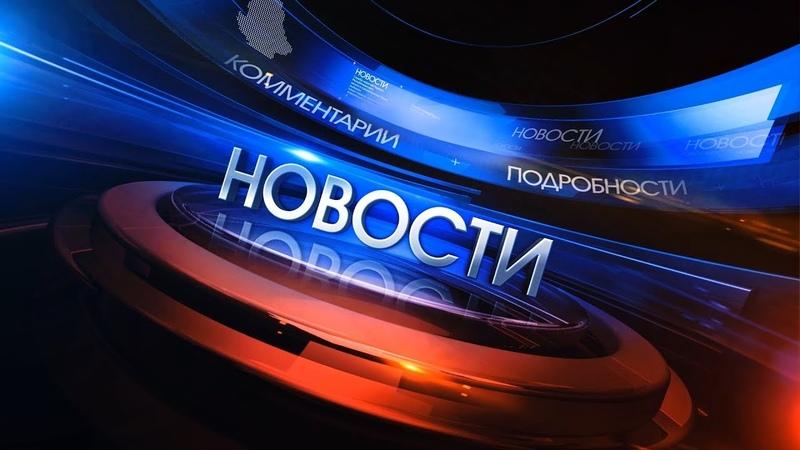 «Почта Донбасса» открывает новый ЕЦС в Горловке. Новости. 17.06.20 (1600)