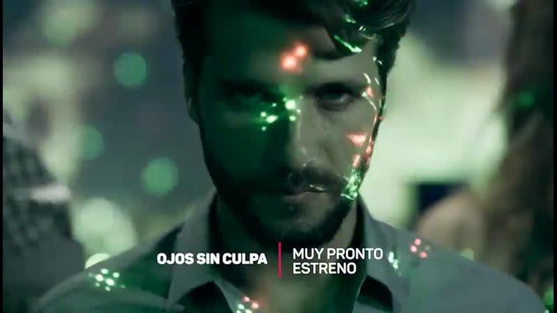 Анонс: Двойная Идентичность в Аргентине в ноябре 2019